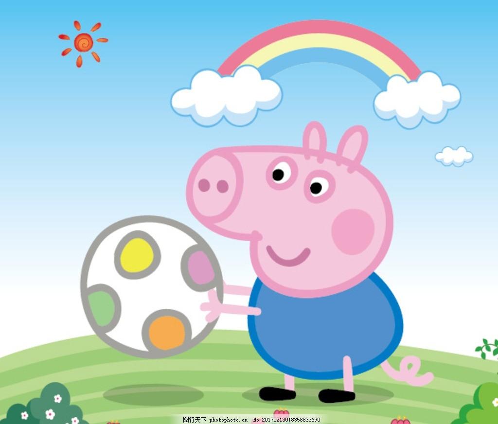 小猪佩奇 小猪 佩奇 卡通 场景 可爱 动物 矢量素材 设计 动漫动画