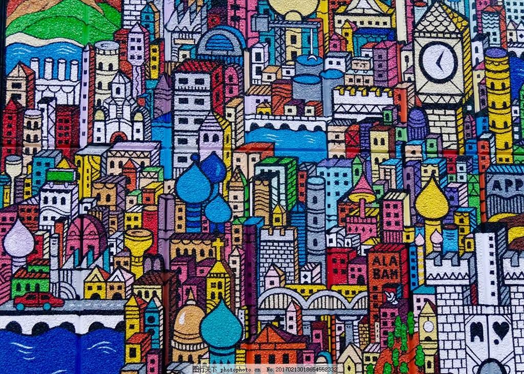 涂鸦建筑 艺术 墙 城市 卡通 彩色 摄影 动漫动画