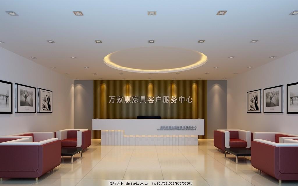 商场 服务台 休息室        3d 设计 环境设计 室内设计 72dpi jpg