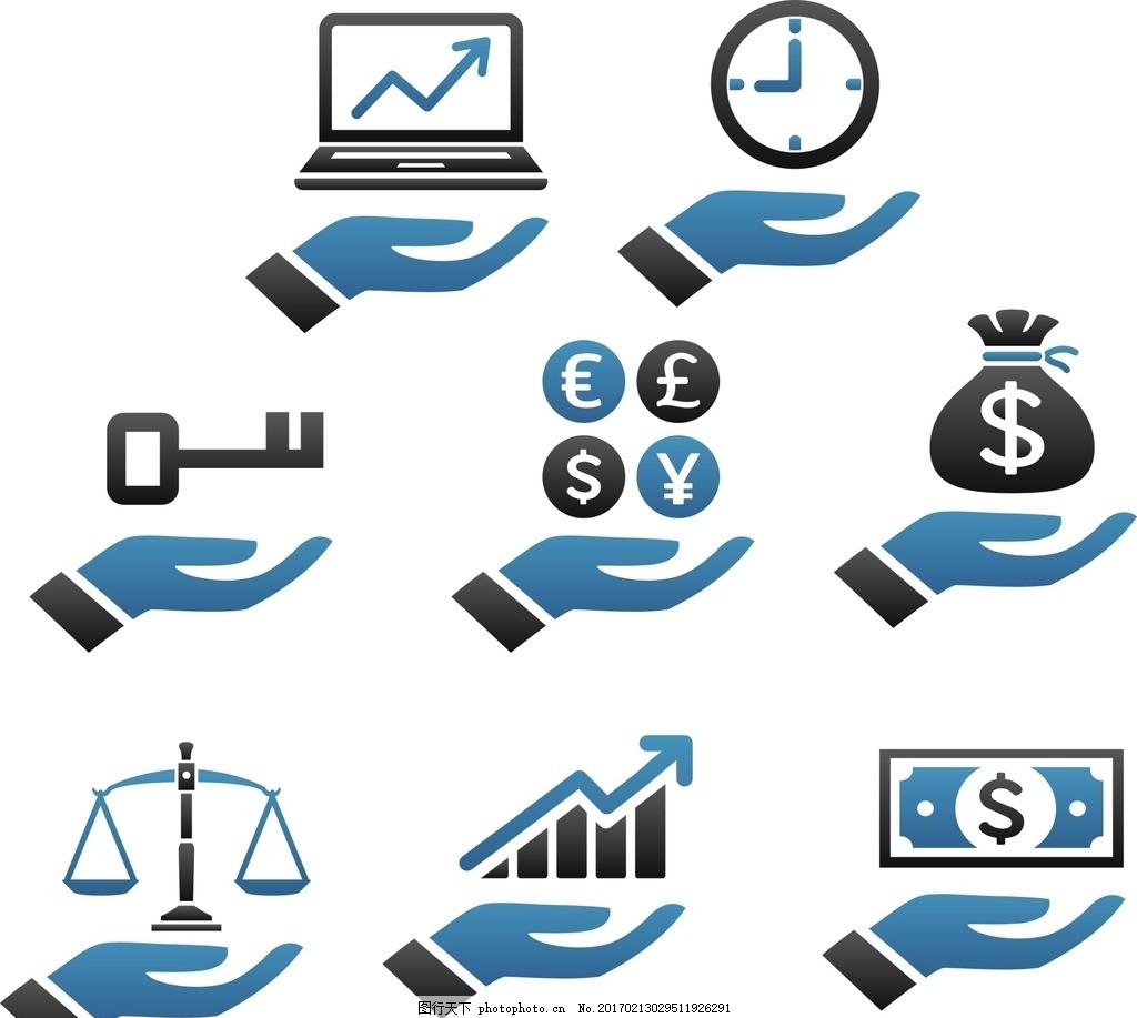 金融图标 矢量素材 网页设计 矢量图标 网页常用图标 银行图标