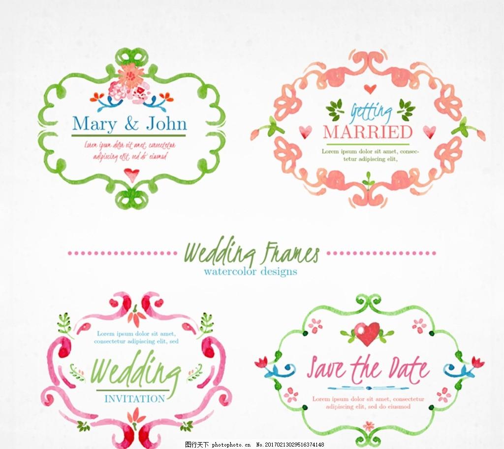 花边背景 花边 花框 花 花设计 花素材 花儿 婚礼 婚礼设计 婚礼森系