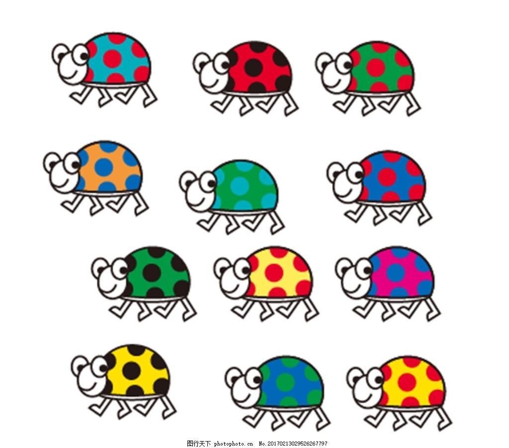 昆虫 矢量素材 抽象 手绘素材 昆虫卡通动物 昆虫家族 矢量 昆虫大全