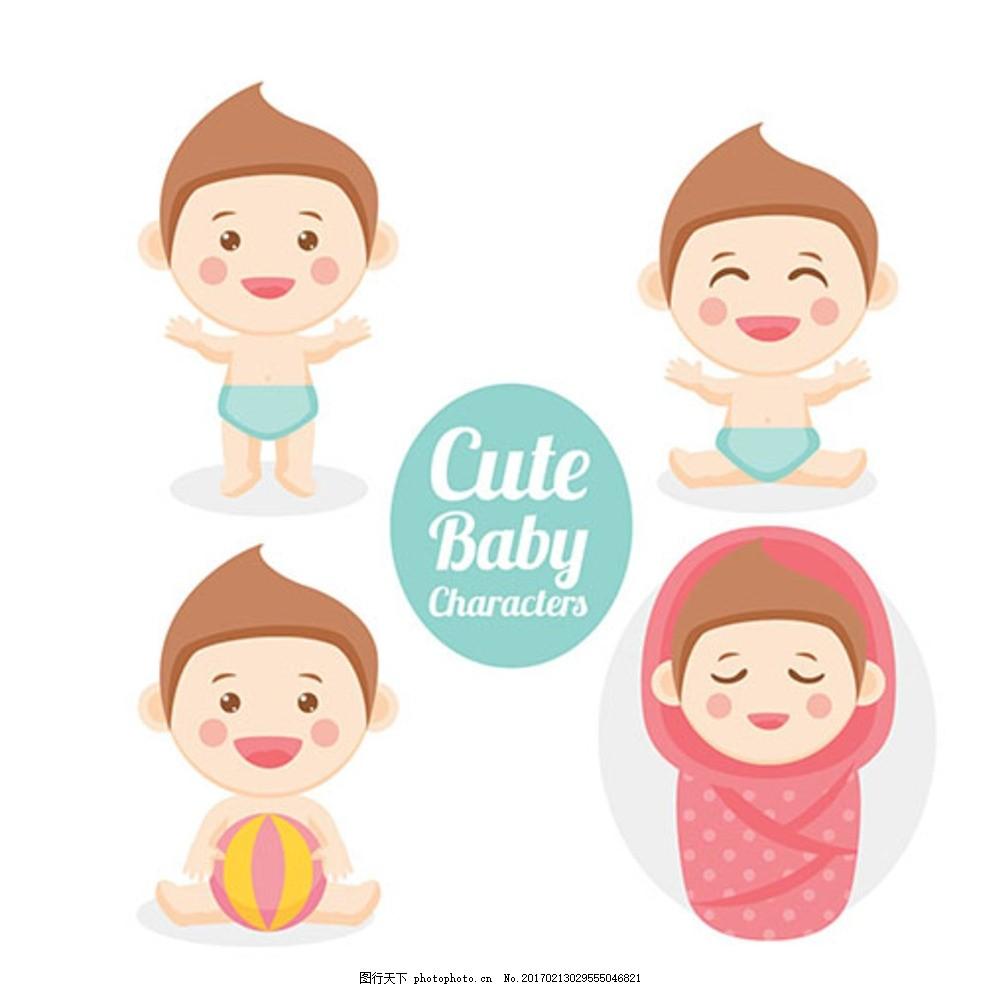 卡通母婴儿童可爱的宝宝 宝宝 宝贝 婴儿 儿童 孩子 幼儿园 小学生