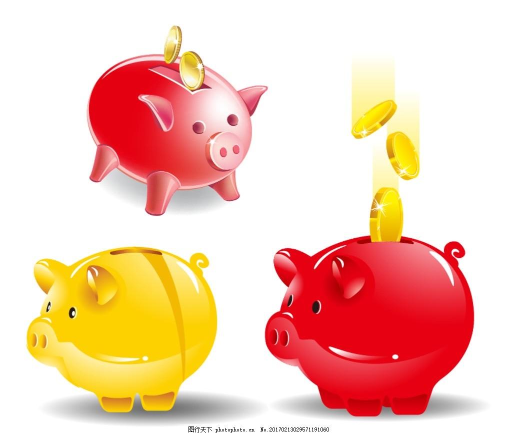 储钱罐 矢量素材 卡通素材 矢量猪储钱罐 金猪 猪仔钱罐 卡通猪储钱罐