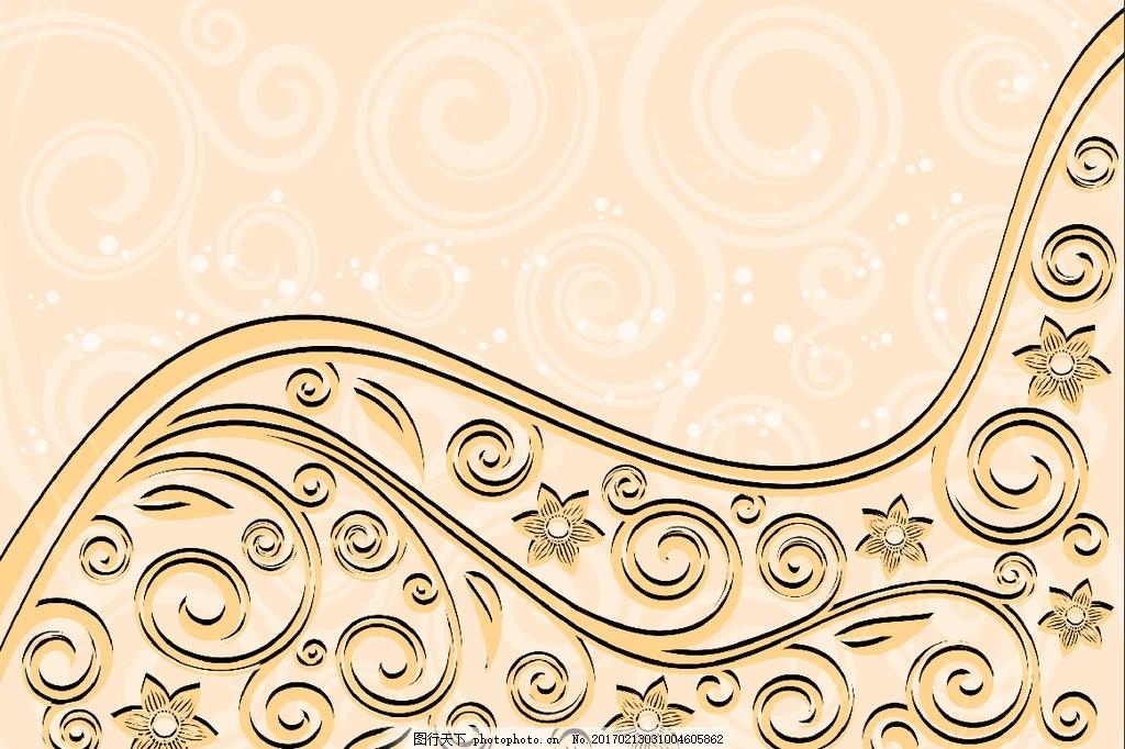 大理石纹 欧式花纹 欧式地毯 抛晶砖拼花图 天花吊顶 电视背景墙 设计