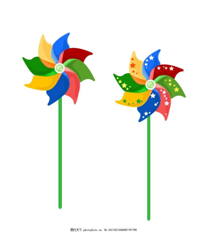 风车 矢量素材 卡通素材 矢量风车 彩色 多样 卡通风 八角风车