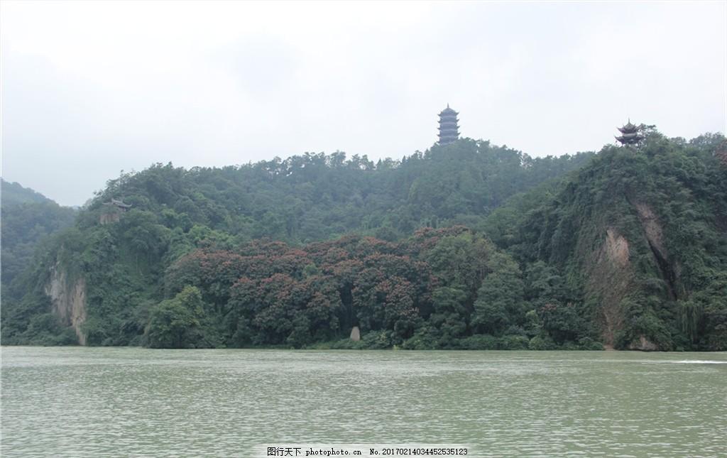 山河风光 河水 青山绿水 塔 风景 摄影
