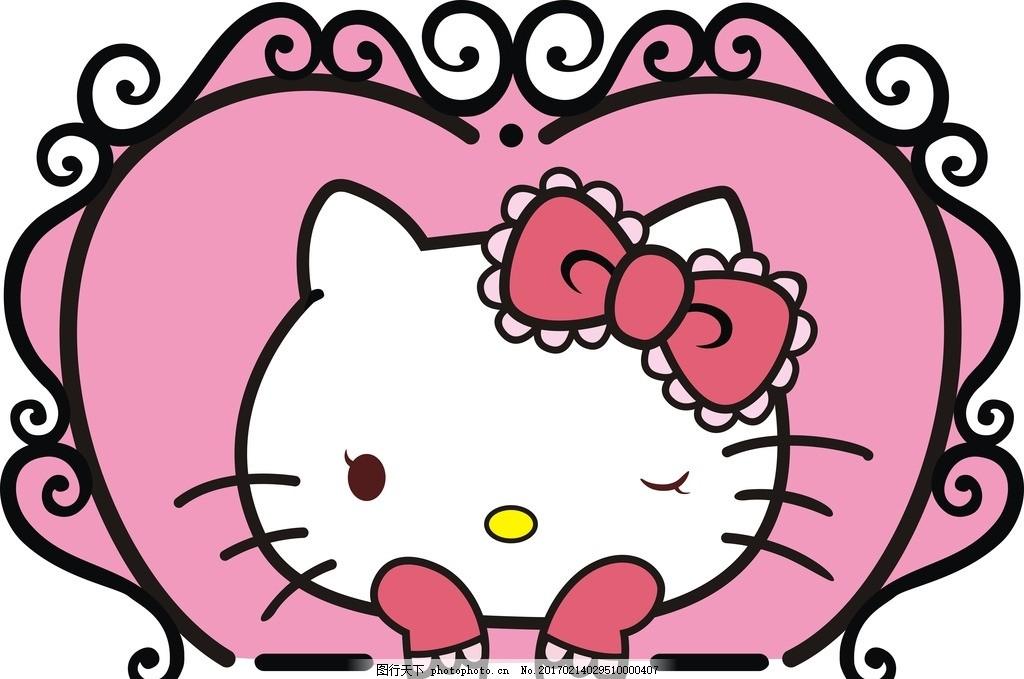 猫 设计 动漫动画 矢量图 动漫人物 卡通 精美边框 蝴蝶结 猫咪 凯蒂