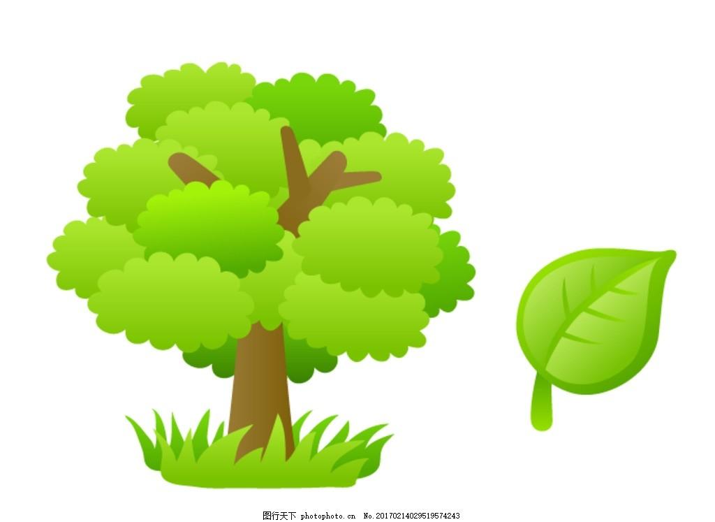 卡通树木 树叶 卡通素材 可爱 手绘素材 儿童素材 幼儿园素材