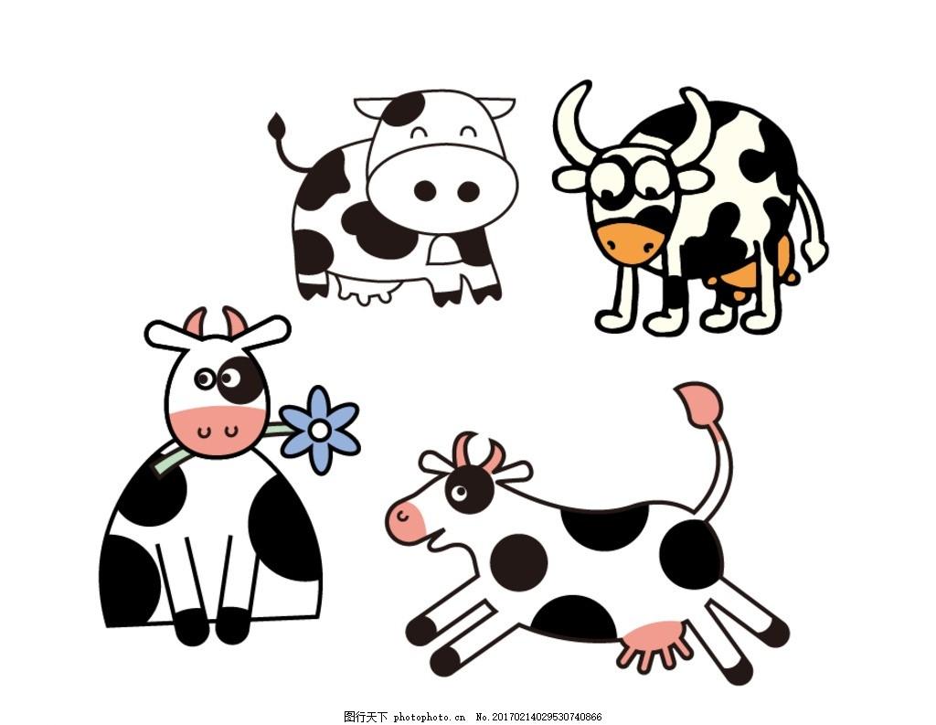 卡通装饰 可爱卡通素材 手绘 卡通素材 可爱 素材 手绘素材 韩国插画 插画 儿童素材 幼儿园素材 卡通 矢量 抽象设计 时尚 可爱卡通 矢量素材 卡通奶牛 卡通牛 牛卡通 牛 小牛 奶牛 奶牛卡通 卡通黑白奶牛 卡通奶牛矢量 设计 广告设计 广告设计 AI