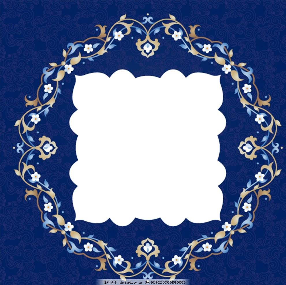 蓝色欧式花边花纹