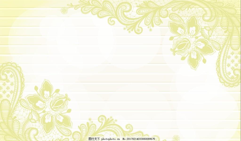 横条欧式花朵梦幻背景墙