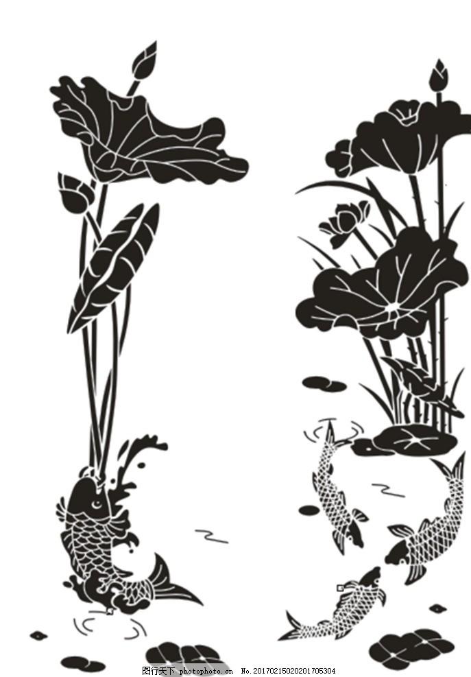 荷花 鱼 花草 花果 叶子 硅藻泥 矢量图 双线图 插画 电视背景墙 沙发