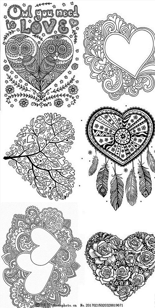 爱心花纹图案 底纹 拼图 欧式 底纹花纹边框