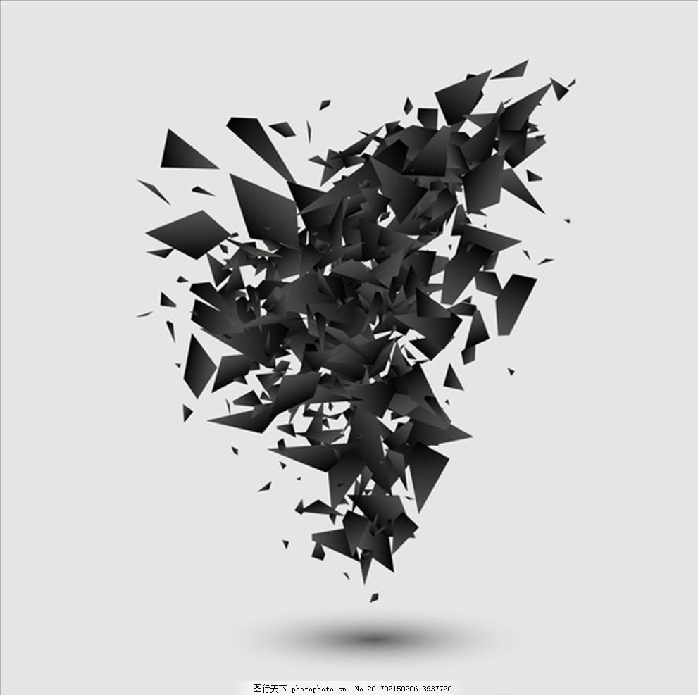 爆炸碎片 抽象背景 矢量素材 爆炸 碎片 几何形 飞散 标题 抽象 科幻