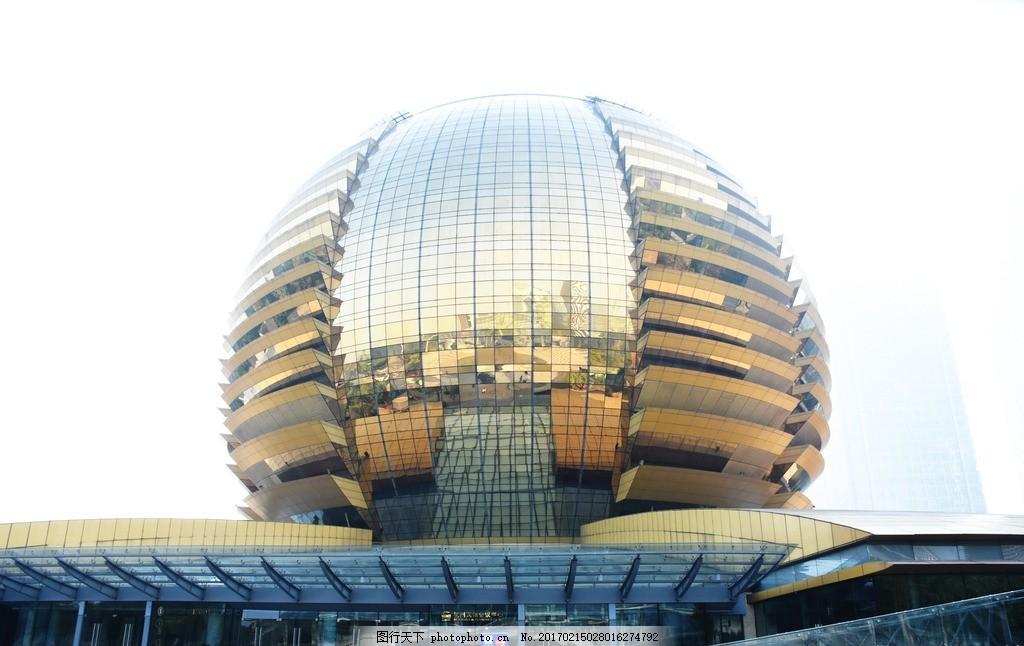 圆形建筑 杭州 会展中心 球形建筑 金色建筑 钱江新城 钱塘江边