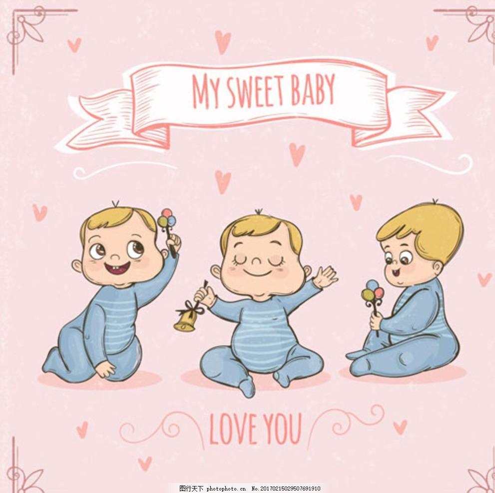 手绘母婴店儿童宝宝海报 宝宝 宝贝 婴儿 儿童 孩子 幼儿园 小学生