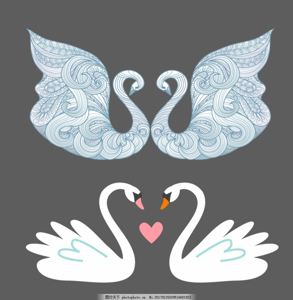 天鹅 矢量天鹅 天鹅素材 爱情鸟 爱情天鹅 手绘天鹅 卡通天鹅 情人节