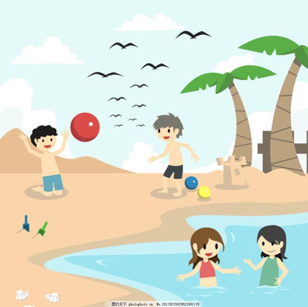卡通儿童节在海边玩耍的孩子 宝宝 宝贝 婴儿 儿童 孩子 幼儿园 小