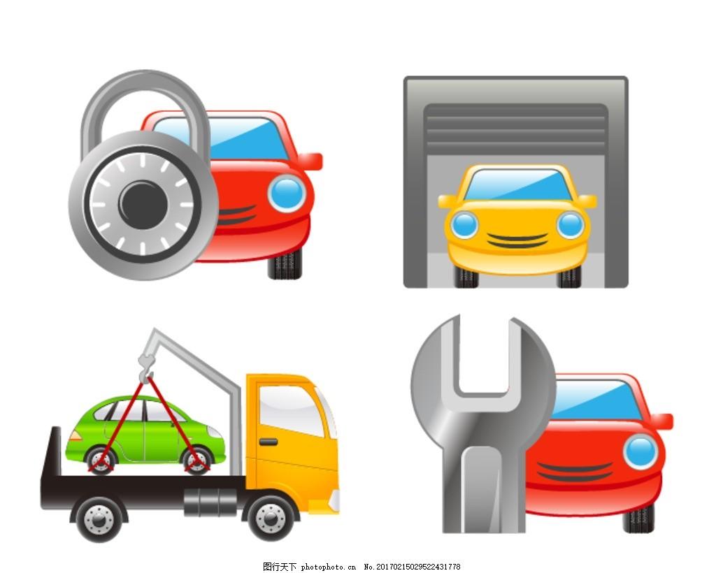 汽车维修图标