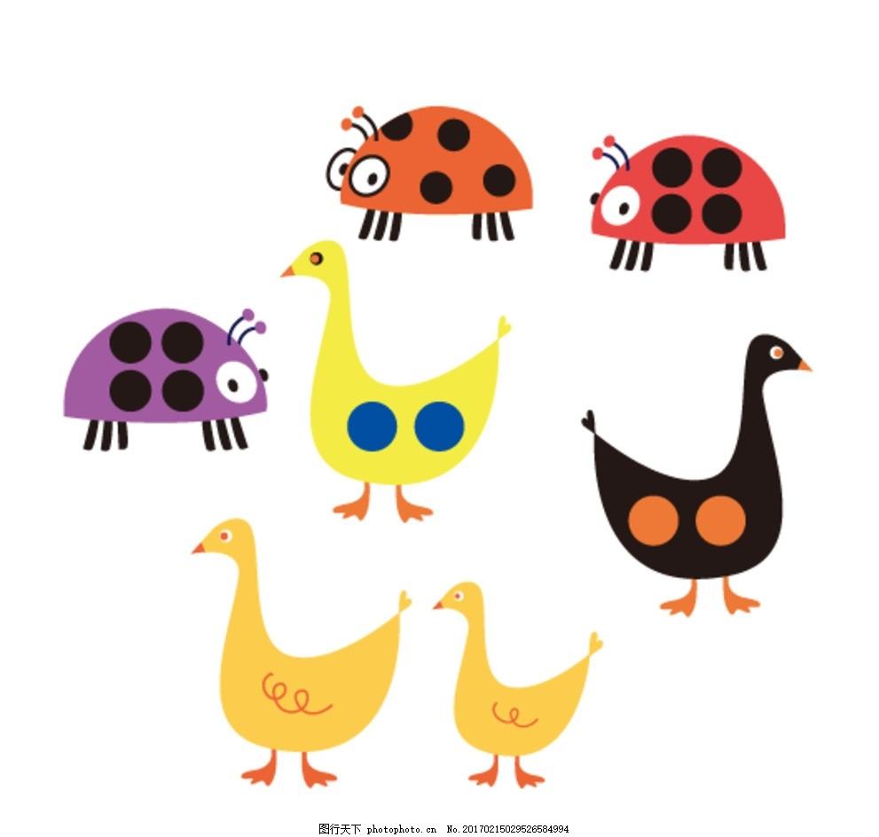 七星瓢虫 卡通七星瓢虫 矢量七星瓢虫 鸭子 卡通鸭子 矢量鸭子 手绘鸭