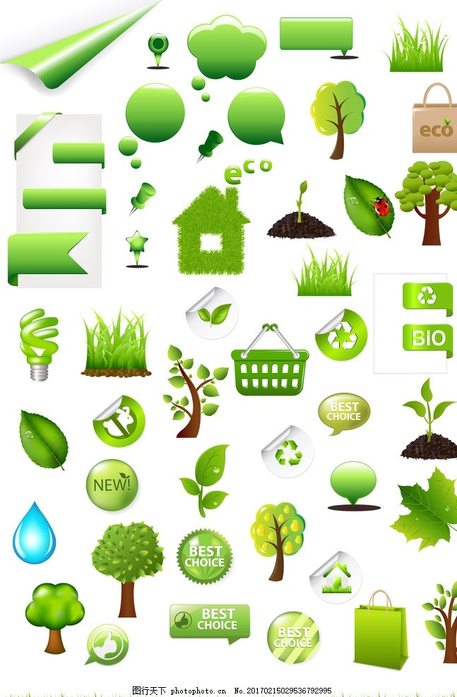植物素材 卡通树 绿树 漂亮的树 树矢量图 手绘树 卡通小树 卡通 绿化