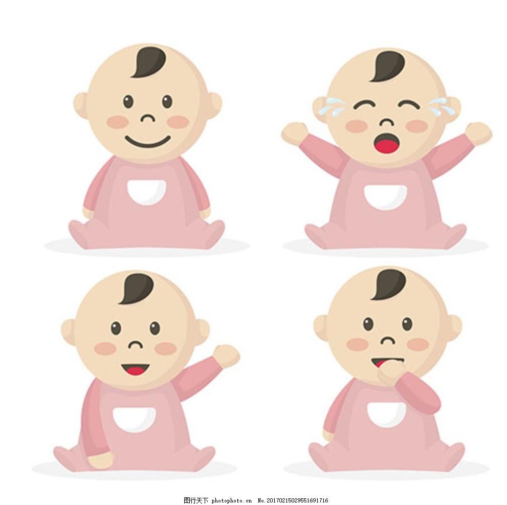 卡通母婴儿童孩子宝宝 宝宝 宝贝 婴儿 儿童 孩子 幼儿园 小学生