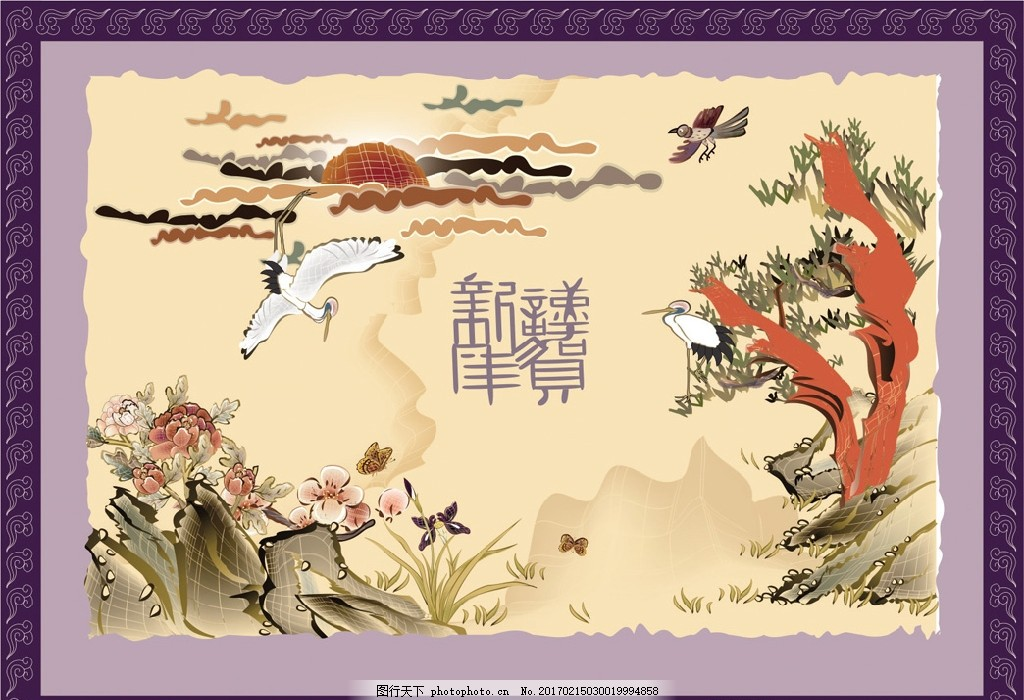 中堂画 松树 仙鹤 国画 工笔