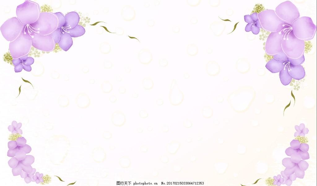手绘花朵通用ppt模板