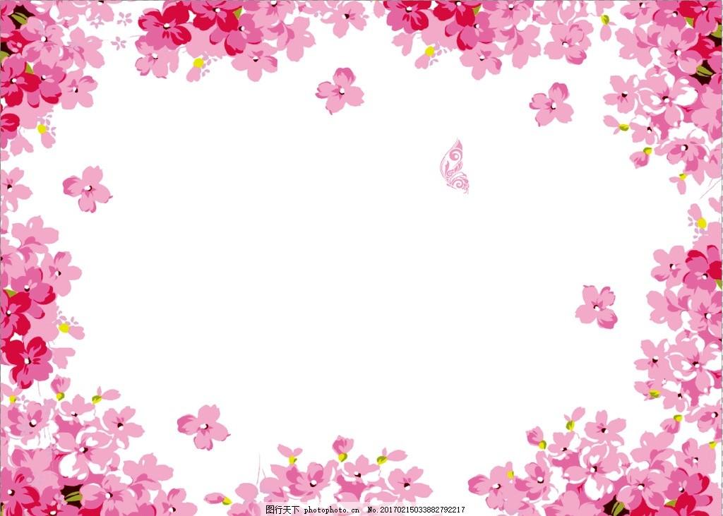 手绘樱花天花吊顶