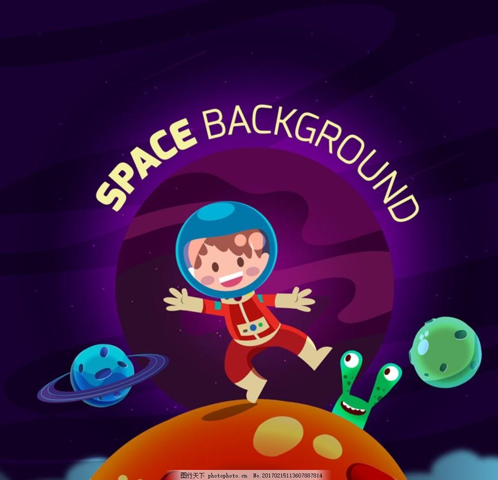 卡通探索太空的宇航员 外星人 星球 宇宙 人物 动漫动画 动漫人物