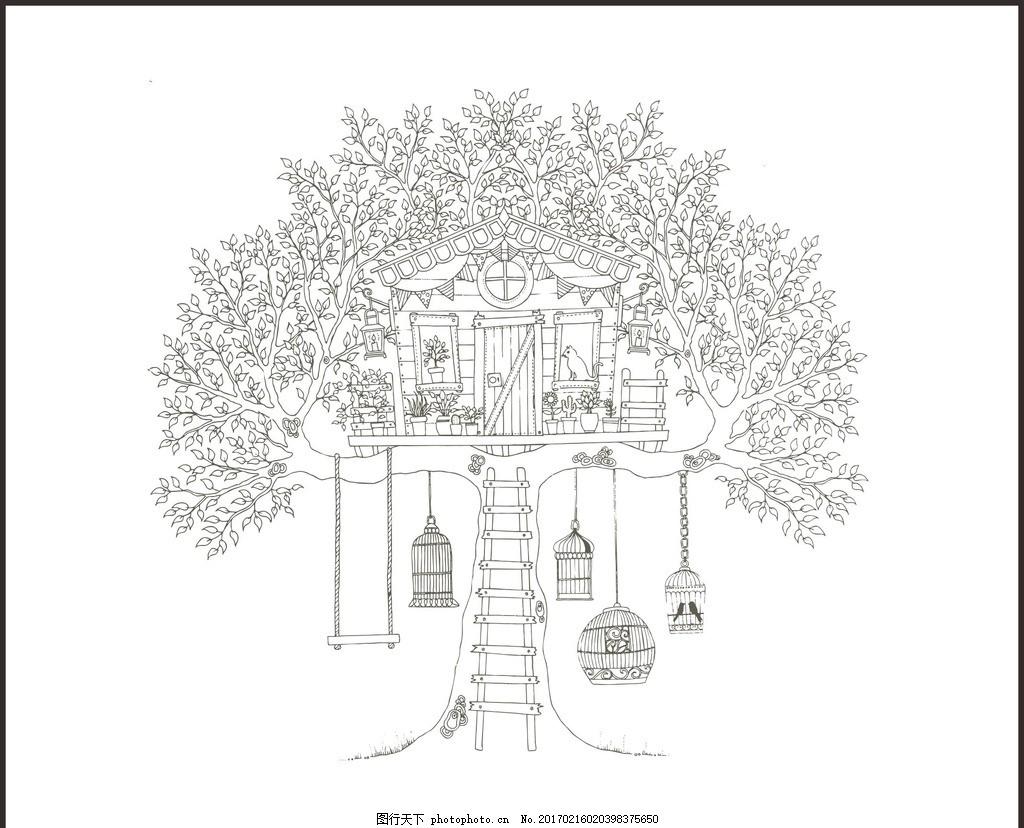 秘密花园 手绘 鸟笼 树木 线描 矢量 条纹