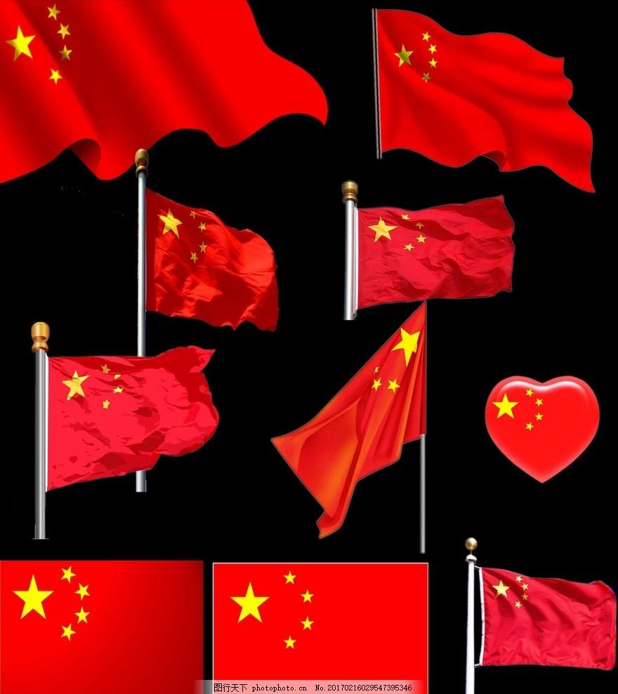 国旗 革命 军队 红色 五星红旗 飘扬的红旗 中国梦 红旗飘飘
