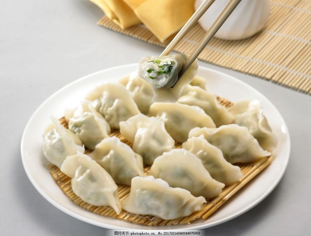 一盘饺子简笔画的步骤