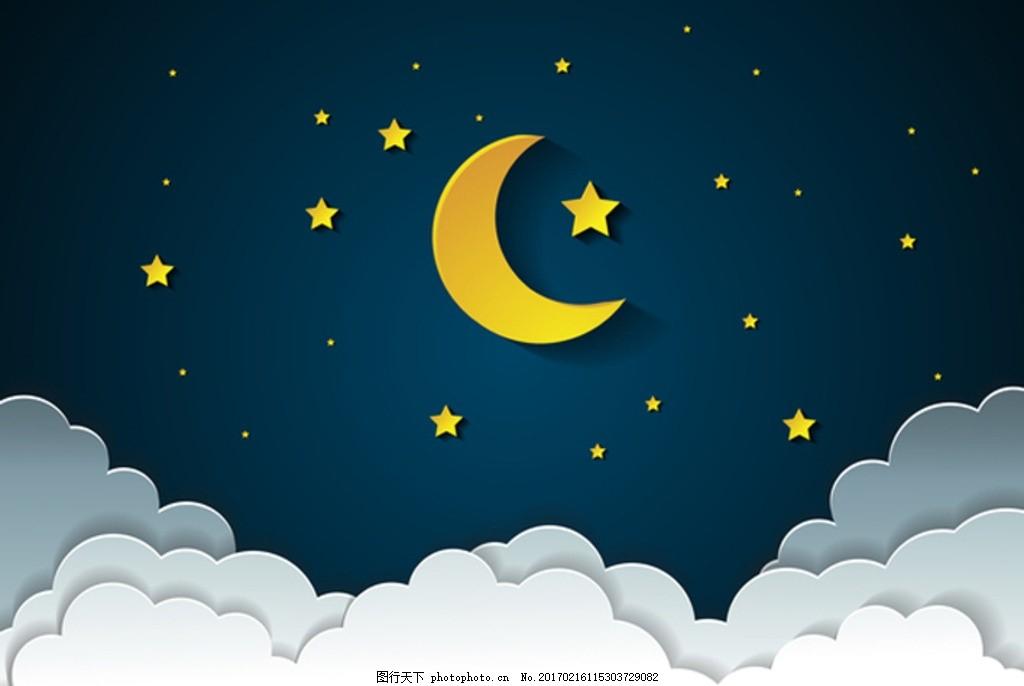 卡通背景 夜晚 星星 月亮 白云 天空 卡通设计 广告设计