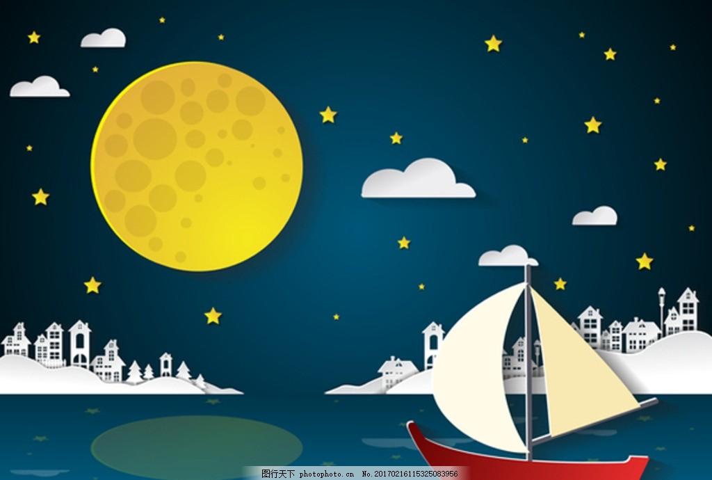 卡通背景 夜晚 星星 月亮 白云 天空 轮船 卡通设计 广告设计