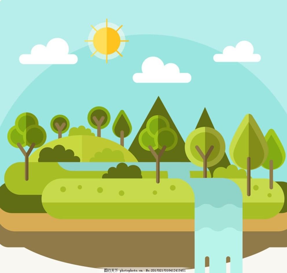扁平化树林与瀑布风景矢量素材 太阳 树木 云朵 植物 山 树林河流
