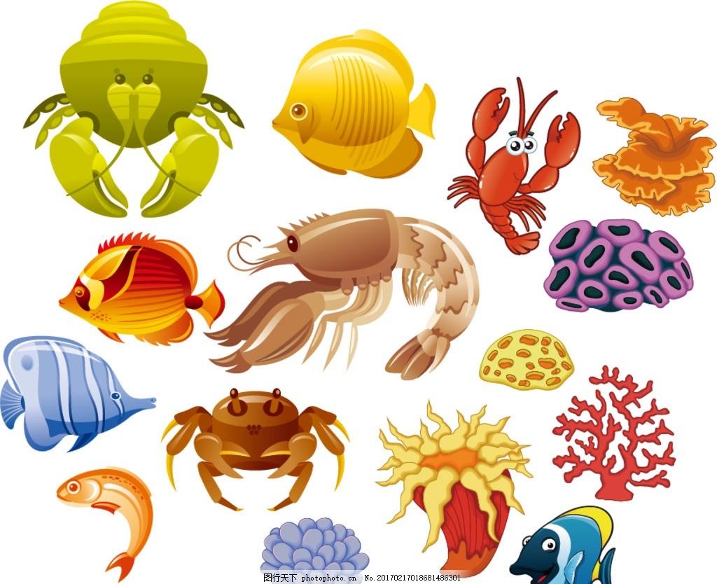 卡通海底动物
