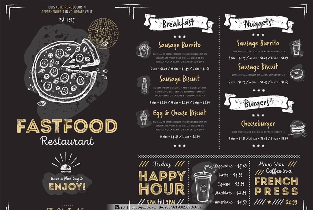 快餐厅手绘菜单 黑板 餐饮 广告设计 菜单菜谱