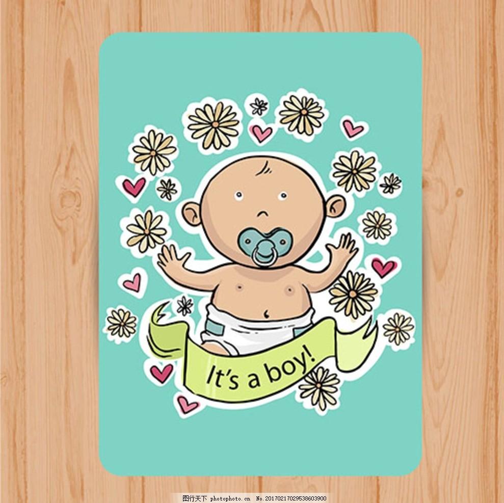 手绘母婴店儿童宝宝海报