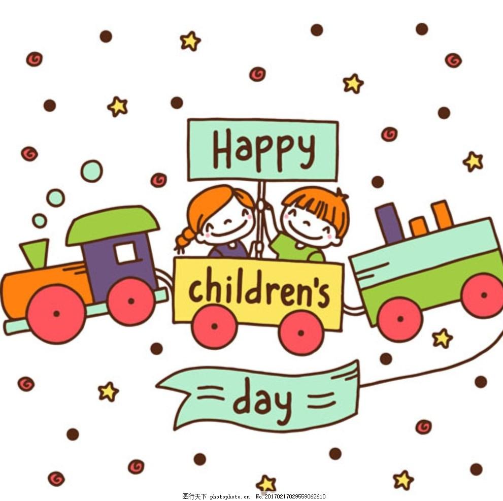 卡通儿童节坐小火车的孩子