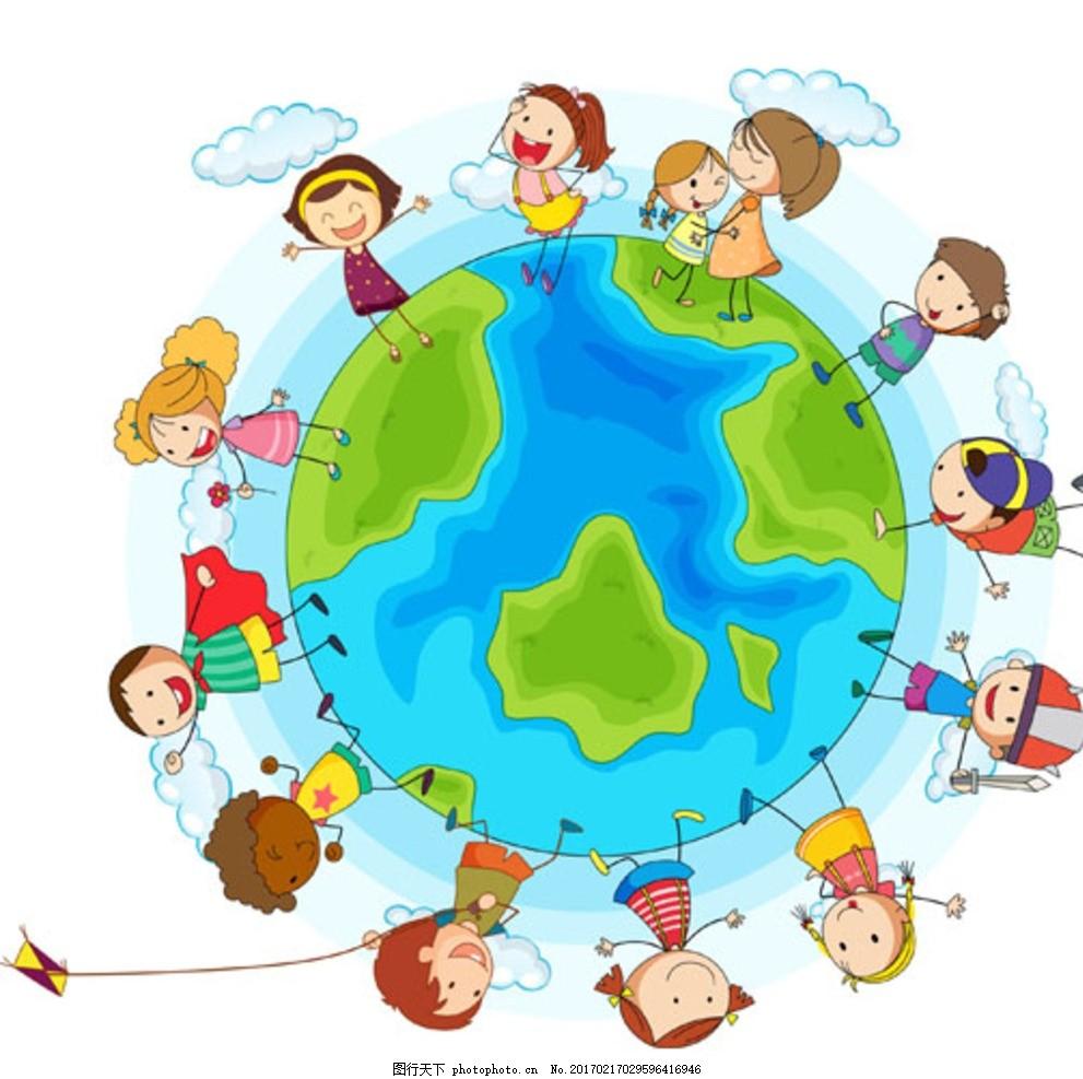 卡通地球儿童节海报背景 宝宝 宝贝 婴儿 儿童 孩子 幼儿园 小学生