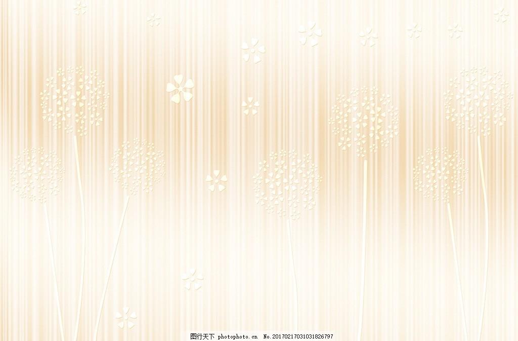 现代简约欧式花朵纹理墙纸背景墙