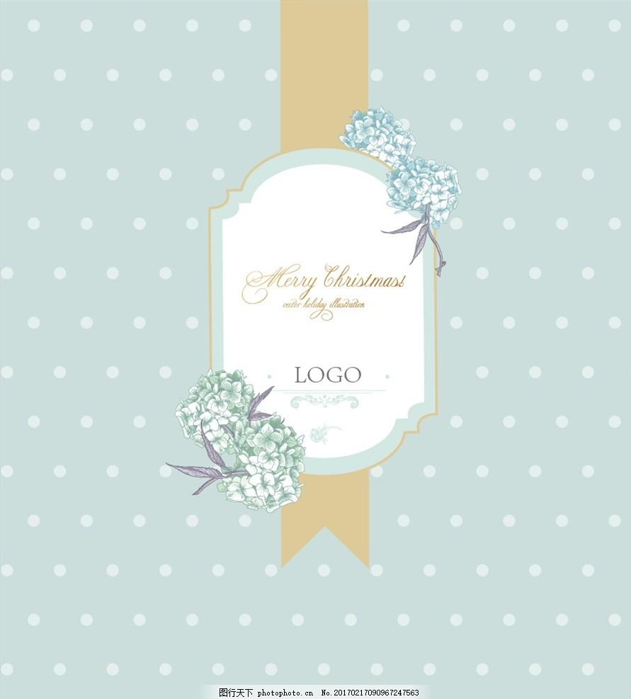 蓝色圆点 花卉 商务 卡片 请柬 淡雅 婚礼 底纹边框 其他素材