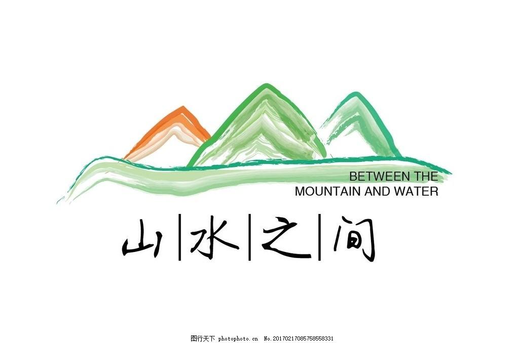 欧式山水 logo