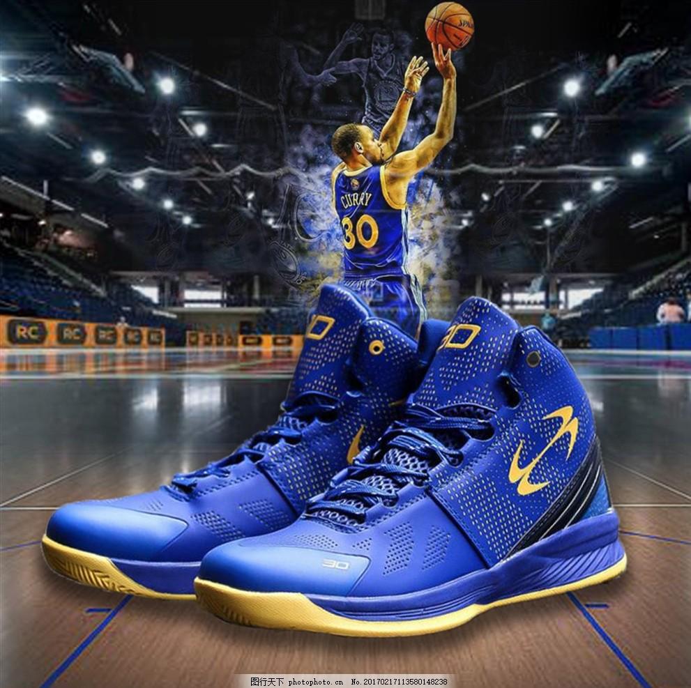 库里篮球鞋
