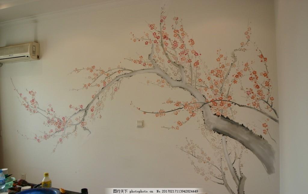 墙绘梅花 手绘 沙发背景 电视机背景 丙烯壁画 文化艺术 绘画书法