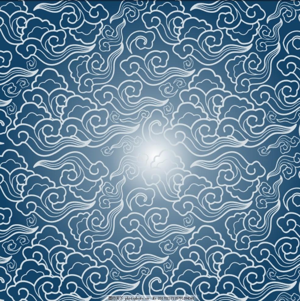 中国风花纹 云纹底纹 蓝色背景 花边 中式花纹 包装纸 设计 底纹边框