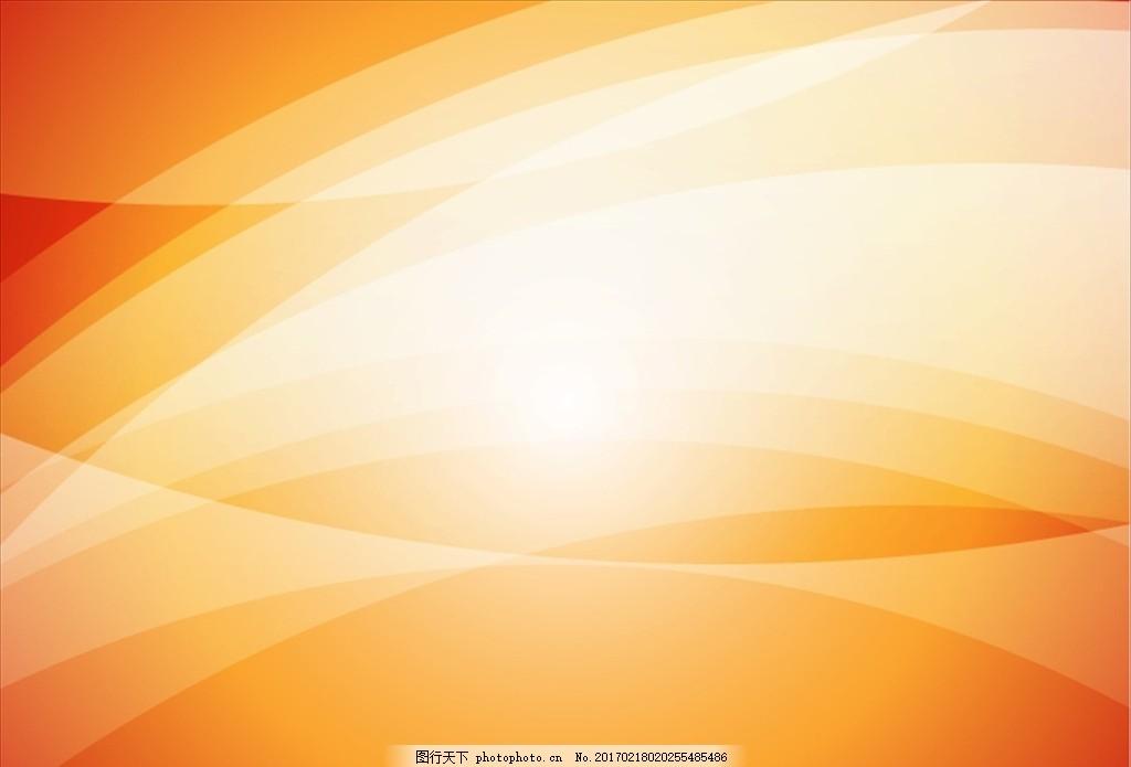 橙色白色梦幻曲线背景 橙色背景 柔和 色块 圆边 流动 线条 黄色橙色