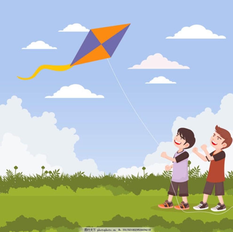 卡通儿童节放风筝的男孩图片